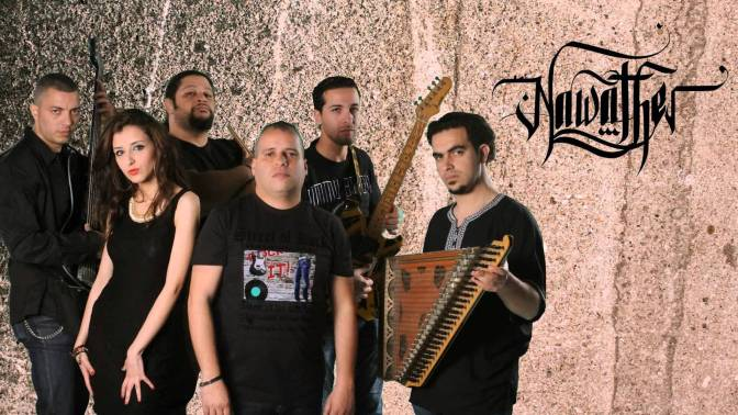 NAWATHER – WASTED YEARS