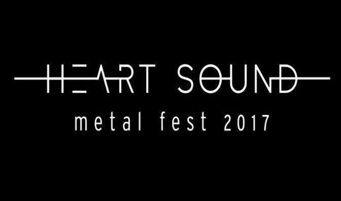 Gagne tes places pour le HEART SOUND METAL FEST !