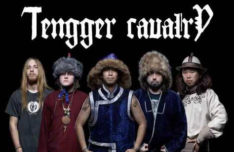Tengger_Cavalry_2016_logo